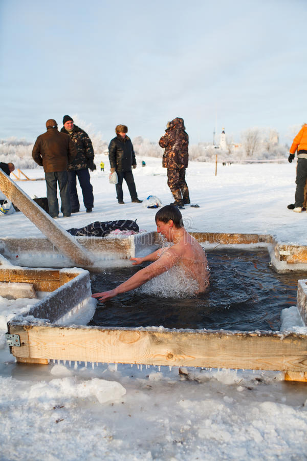The Feast of Theophany in Russia stock photos