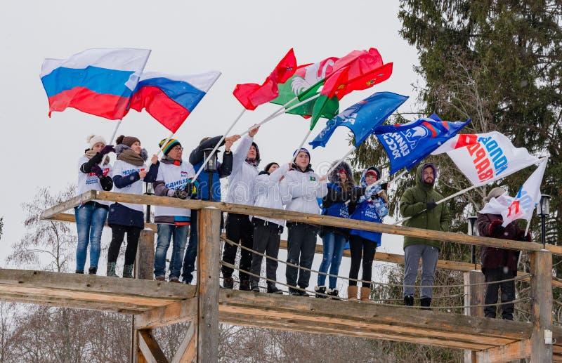 11 Feb 2017 Art-Veretevo Estate annual ski race Nikolov Perevoz 2017 Russialoppet ski marathon. Paralympic race. stock photos