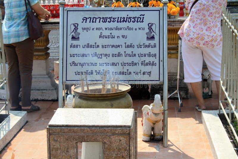 7. Februar 2019 Bangkok, Thailand Ein Platz, zum für Buddhisten im Stadtzentrum zu beten stockbilder