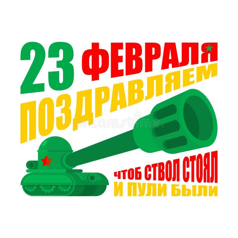 23. Februar Verteidiger des Vaterlandtages Postkartenurlaub in Russland Tank ist militärisch Russische Übersetzung: Das Fass war  vektor abbildung