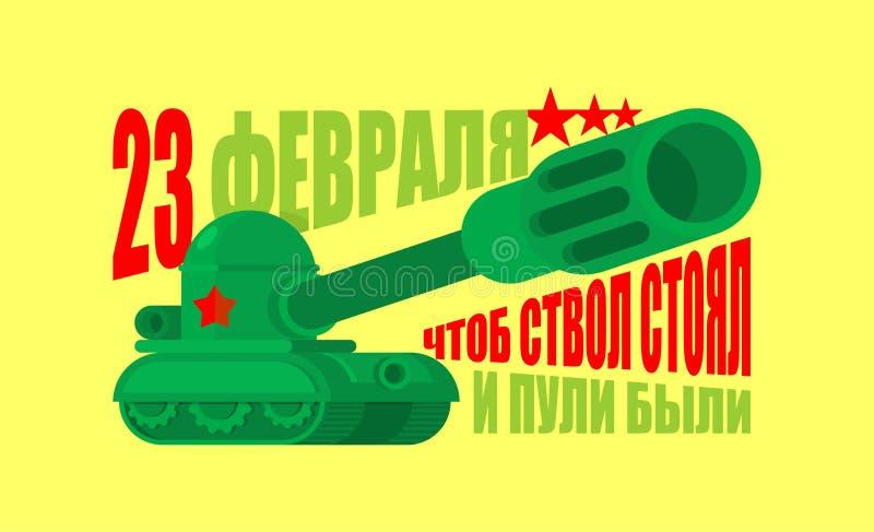23. Februar Verteidiger des Vaterlandtages Postkartenurlaub in Russland Tank ist militärisch Russische Übersetzung: Das Fass war  stock abbildung