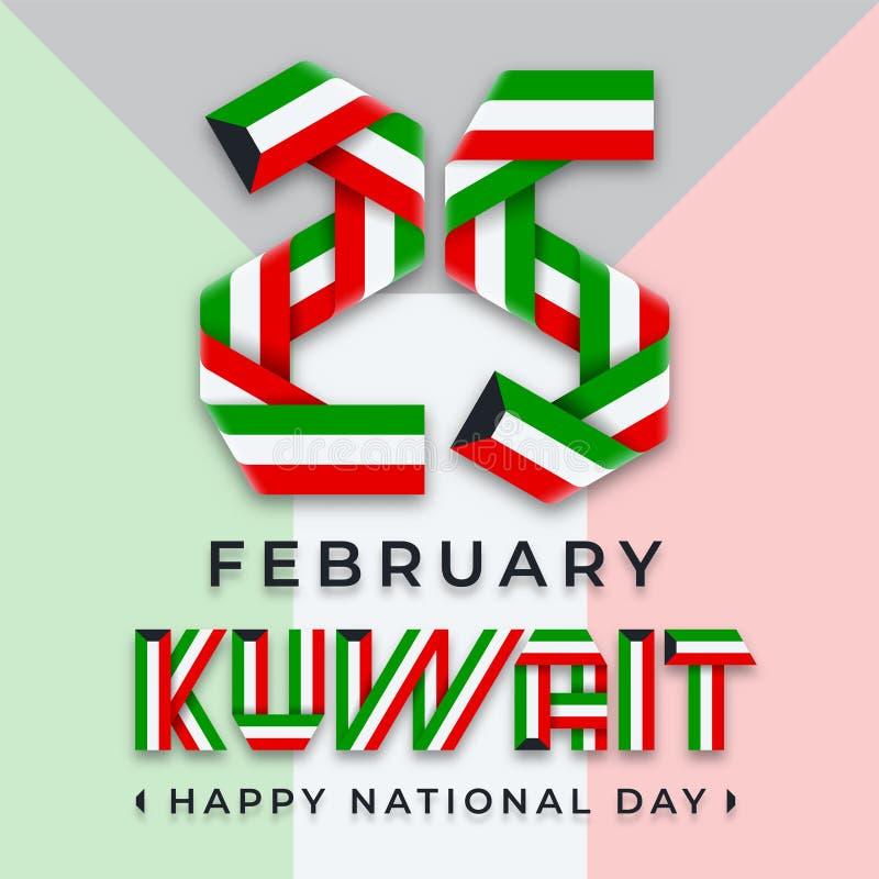 25 Februari nationell dag av det Kuwait hälsningkortet med Kuwait flaggafärger också vektor för coreldrawillustration vektor illustrationer