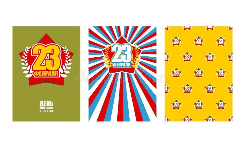 23 Februari Uppsättning av hälsningkort och affischer Ferie av Russi royaltyfri illustrationer