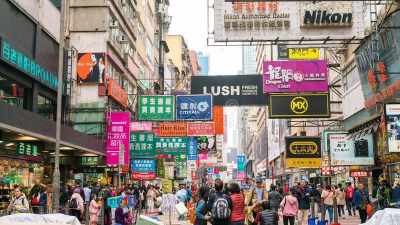 Mong Kok Major Shopping Area in Hong Kong. 18 February 2018 - Hong Kong. Daytime view of crowded area called Mong Kok in district of Yau Tsim Mong stock images