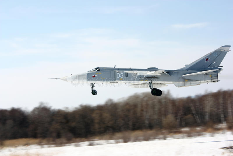 Fechter Su-24 lizenzfreie stockbilder