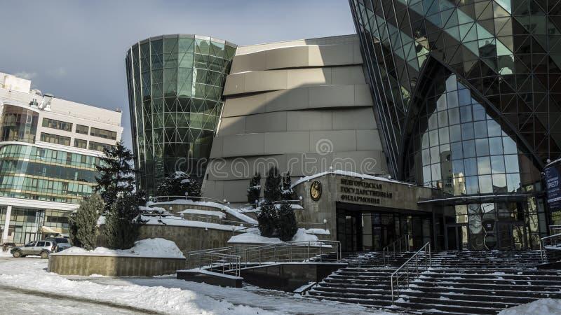 Federação Russa, cidade de Belgorod, sociedade filarmônica do estado de Belgorod do  do regimento 56Ð de Belgorodsky 23 01 2019 fotografia de stock
