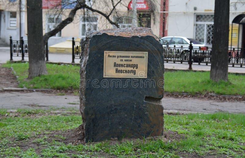 FEDERACIÓN DE SERPUKHOV/RUSSIAN - 3 DE MAYO DE 2015: piedra conmemorativa dedicada a príncipe Alexander imagenes de archivo