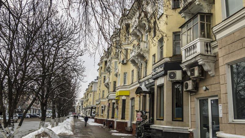 Federación Rusa, ciudad de Belgorod, perspectiva 56 de Grazhdansky 23 01 2019 imágenes de archivo libres de regalías