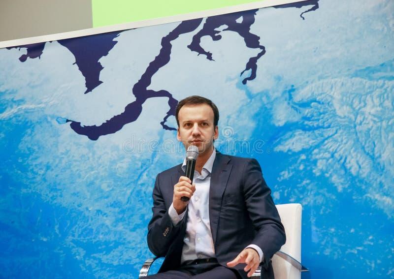 Federaci Rosyjskiej zastępca ministra Arkada Dvorkovich zdjęcie royalty free