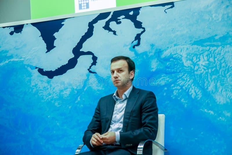 Federaci Rosyjskiej zastępca ministra Arkada Dvorkovich zdjęcia royalty free