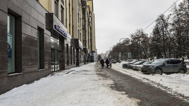 Federacja Rosyjska, Belgorod miasto, Belgorod, bulwar Święta trójca, 7, 23 01 2019 obraz stock