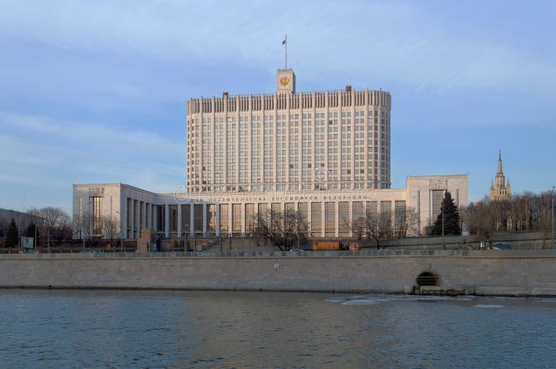 Federacja Rosyjska rzędu dom obrazy royalty free