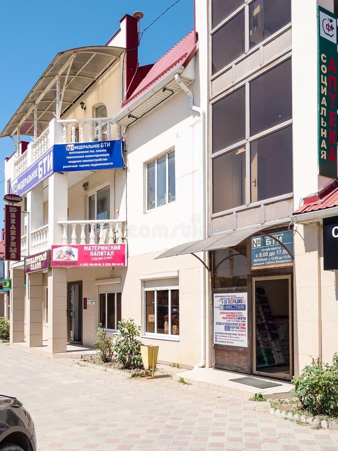 Federacyjny biuro Techniczny inwentarz w Abinsk fotografia royalty free