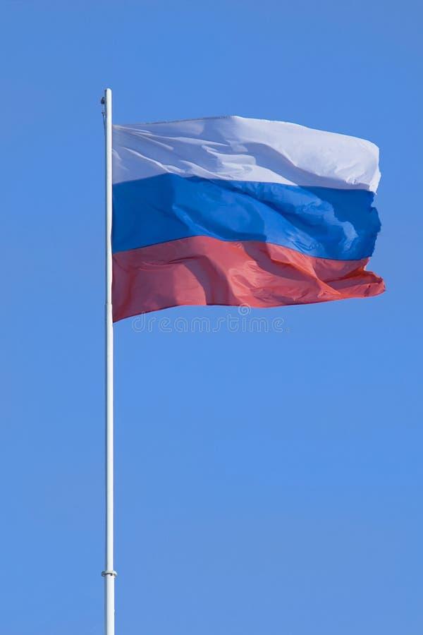 federationflaggaryss royaltyfria foton