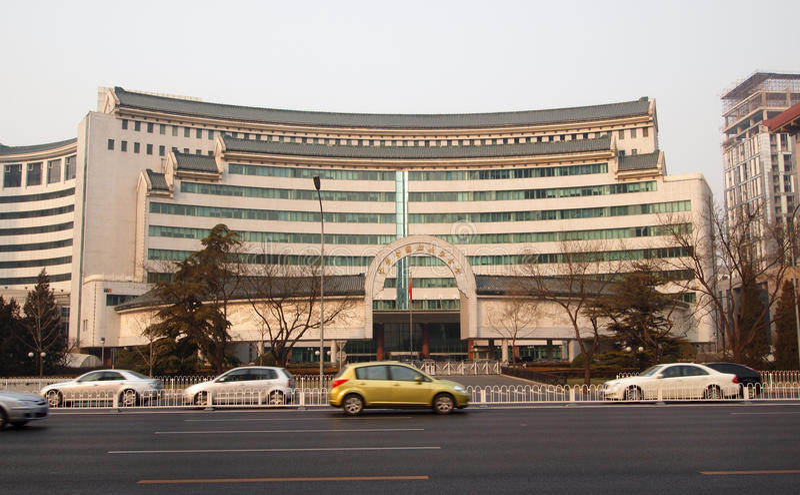 Federazione Delle Donne Della Tutto-Cina Fotografia Stock