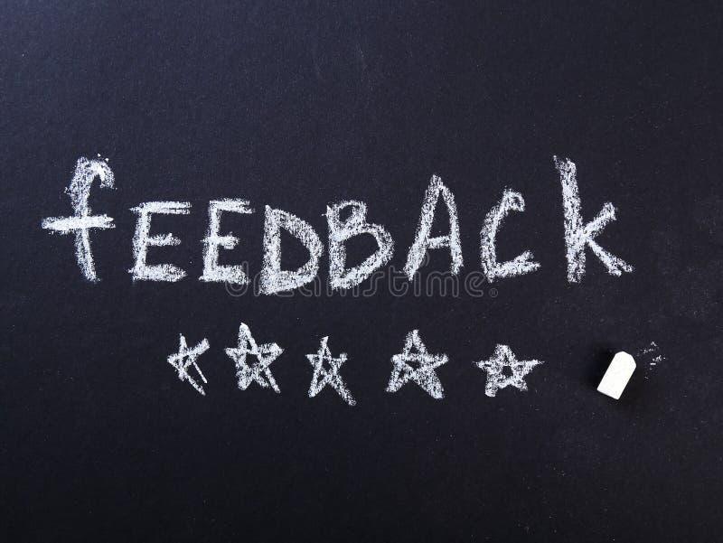 feedback lizenzfreies stockfoto