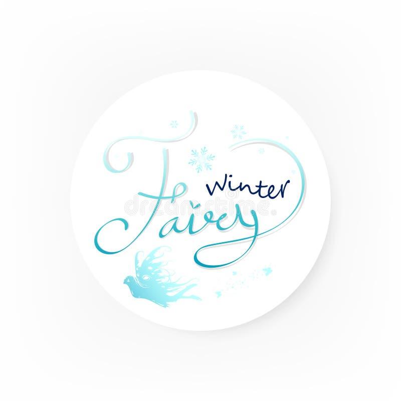 Feenhafter Winterkalligraphie-, -logo-, -fahnen- und -plakatkreativer Kreisringrahmenentwurfsphantasie-Ferienzeit-Hintergrundvekt lizenzfreie abbildung