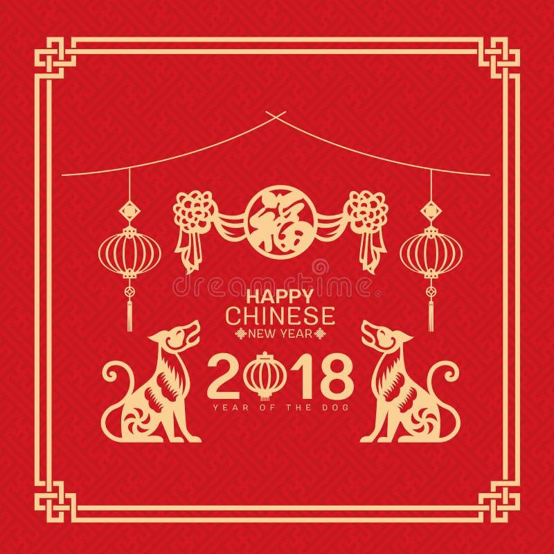 Feier für glückliche chinesische Karte des neuen Jahres 2018 mit Zwillingen verfolgen Durchschnitt der Tierkreislaterne und chine lizenzfreie abbildung