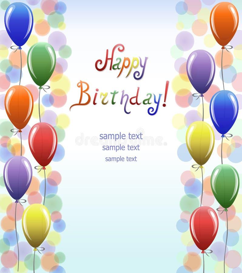 Bunte Ballone. Geburtstagsgeschenk. lizenzfreie abbildung