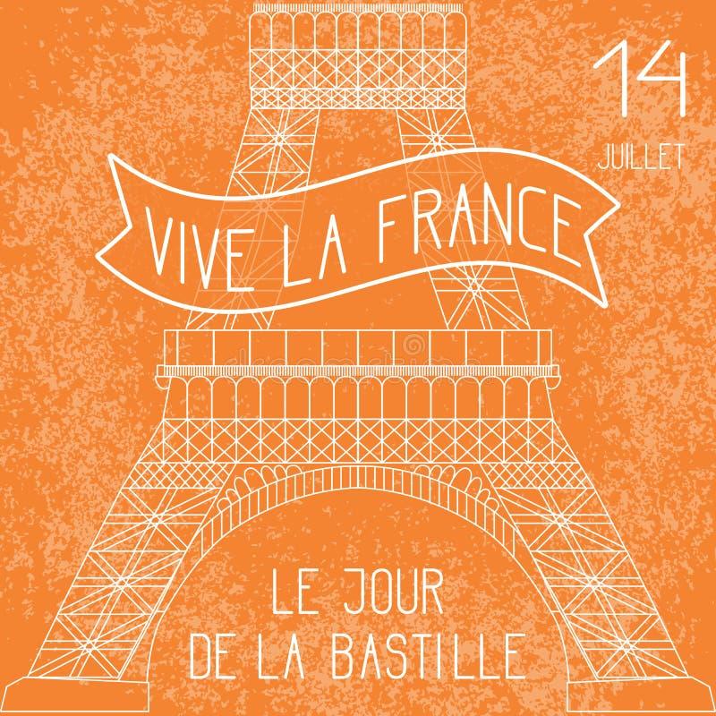 Feierlicher Hintergrund mit Feuerwerken und Markierungsfahnen Französischer Nationalfeiertag Der unterere Teil des Eiffelturms in stock abbildung