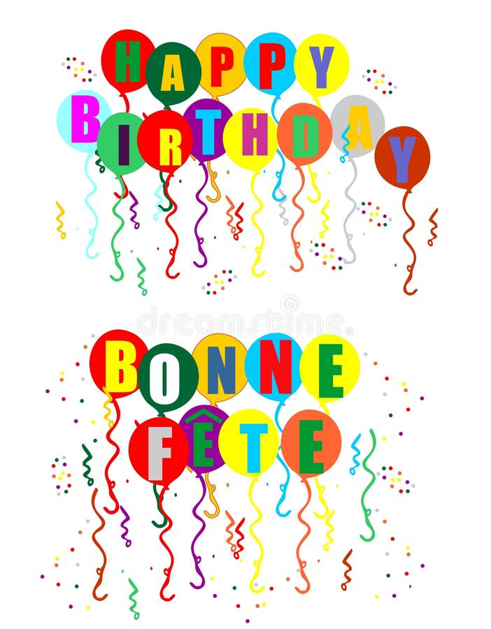 Feiern Ihres Geburtstages und Bonne Partys lizenzfreie abbildung