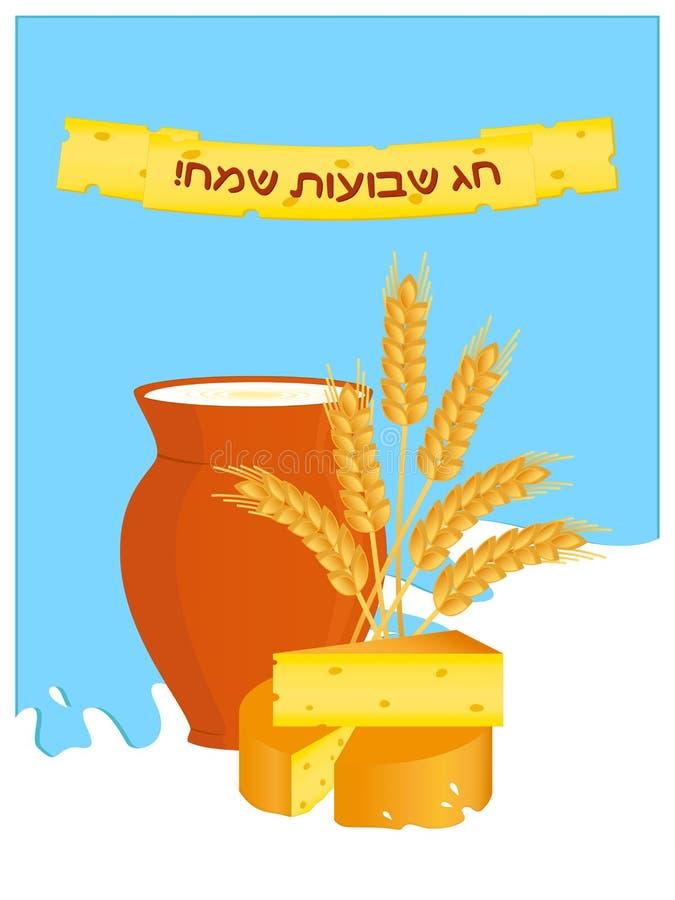 Feiertag von Shavuot, von Milchkrug, von Käse und von Weizen vektor abbildung