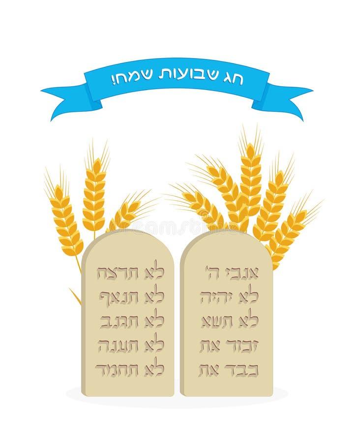 Feiertag von Shavuot, Tablets des Steins lizenzfreie abbildung