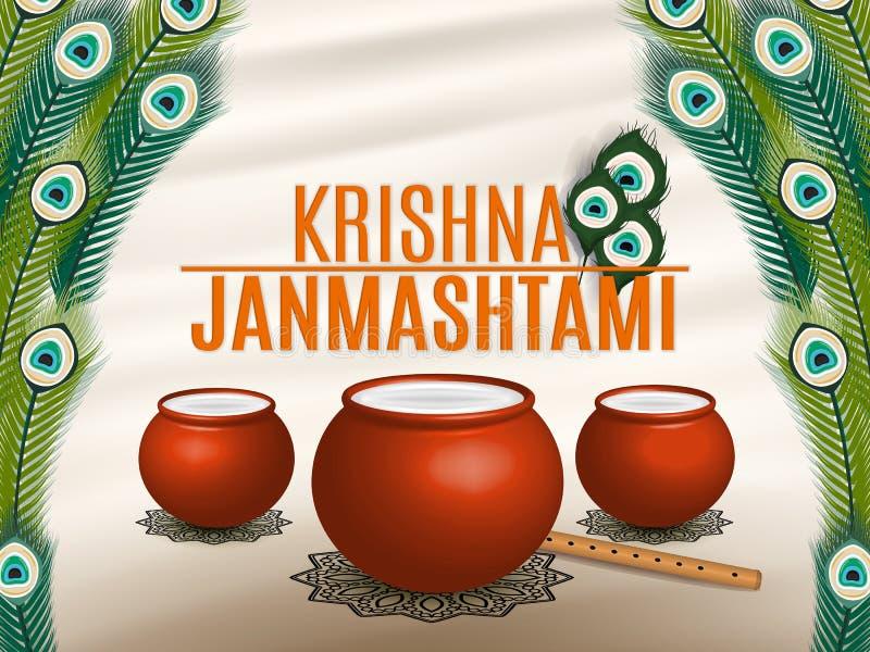 Feiertags-Symbole Krishna Janmashtami Defekter Topf Jogurt, Pfaufeder, Flöte und Bonbons Auch im corel abgehobenen Betrag lizenzfreie stockbilder