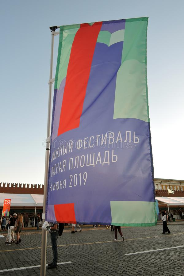 A feira de livro do quadrado vermelho em Moscou fotos de stock royalty free