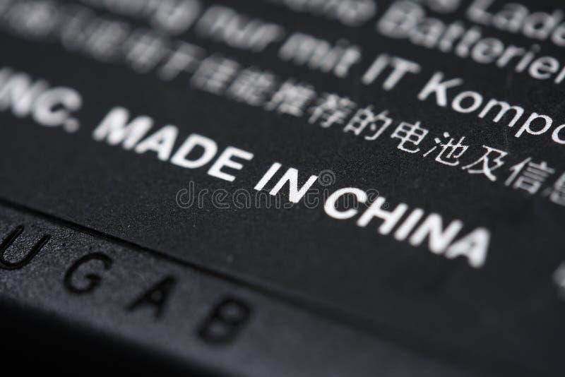 Feito em China imagem de stock