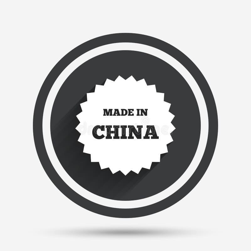 Feito no ícone de China Símbolo da produção da exportação ilustração stock
