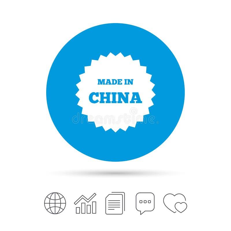 Feito no ícone de China Símbolo da produção da exportação ilustração do vetor