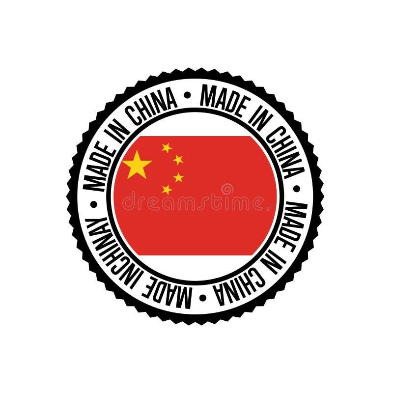 Feito no carimbo de borracha redondo de China para produtos ilustração do vetor