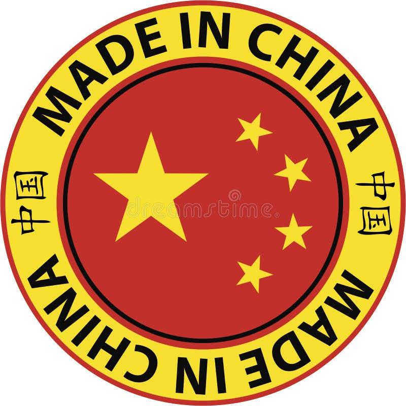 Feito no decalque circular do selo de China ilustração royalty free