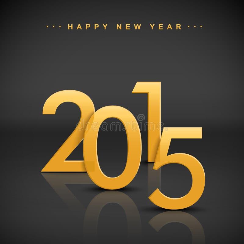 2015 Felices Año Nuevo de oro ilustración del vector