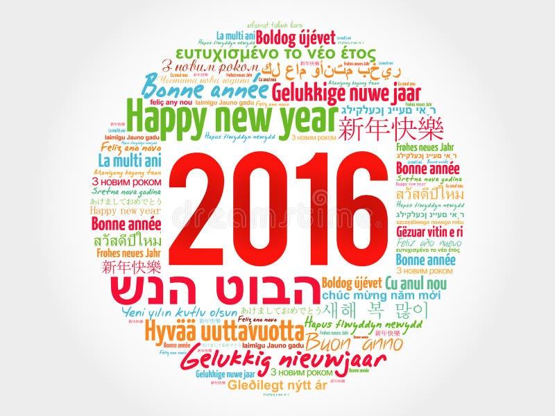 2016 Felices Año Nuevo en otros idiomas ilustración del vector