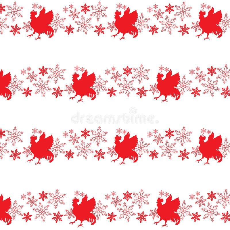 2017 Felices Año Nuevo Modelo de la Navidad, ornamento Ilustración del vector stock de ilustración