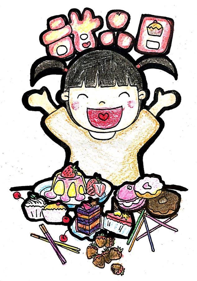 Felicidade simples com dia da sobremesa ilustração stock
