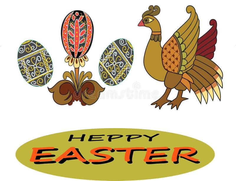 Felicitações da Páscoa de Heppy no feriado feliz da Páscoa ilustração royalty free