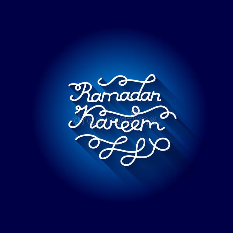Felicitações escritas à mão na ramadã ilustração stock