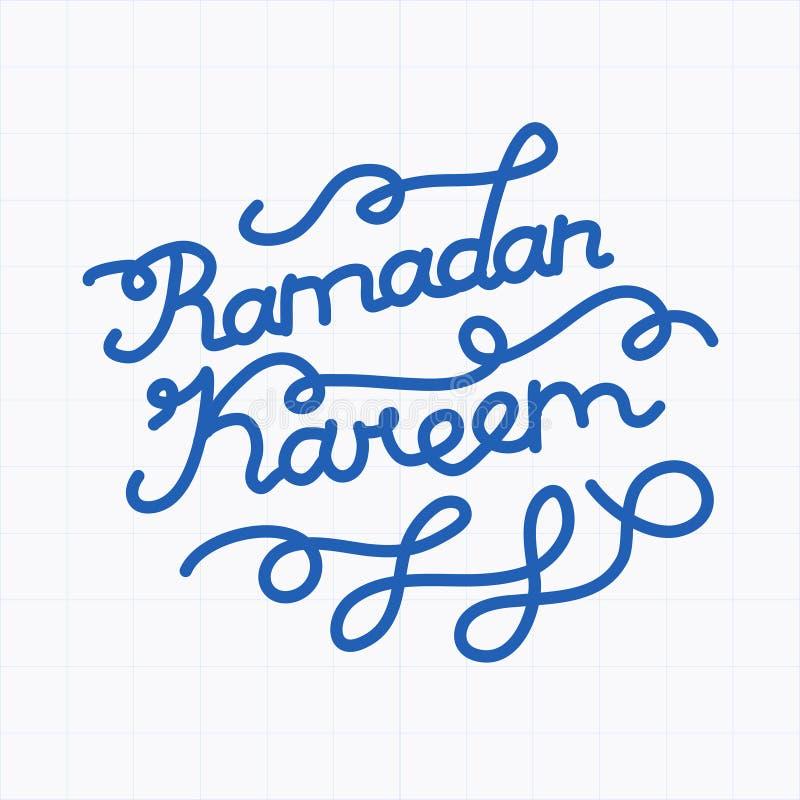 Felicitações escritas à mão na ramadã ilustração royalty free