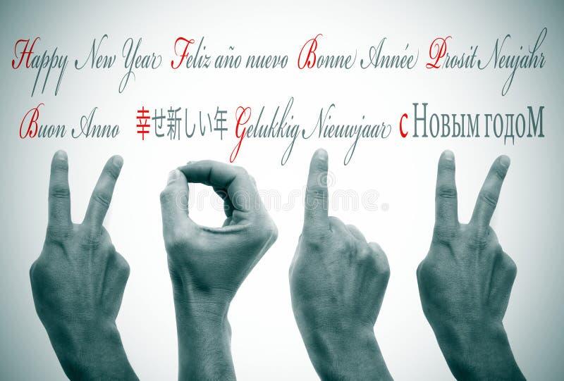 Feliz Año Nuevo 2012 fotografía de archivo libre de regalías