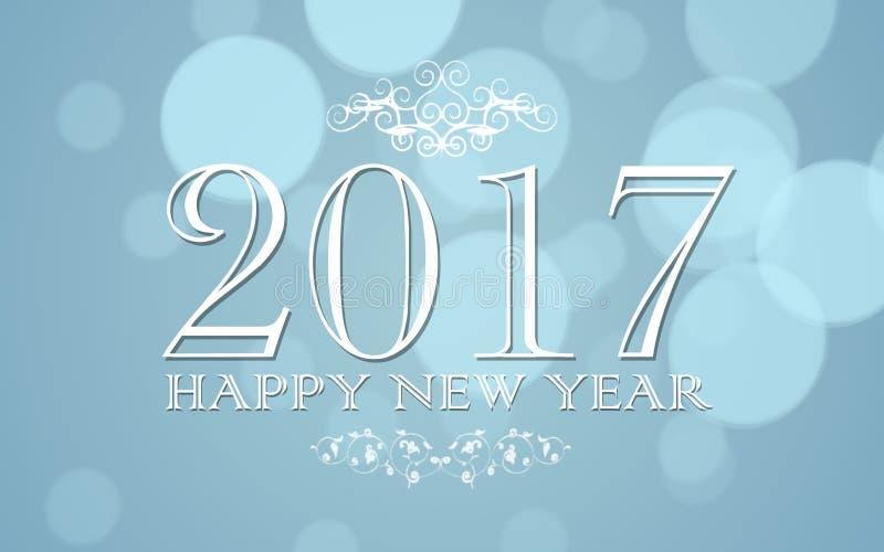 Feliz Año Nuevo 2017 fotografía de archivo