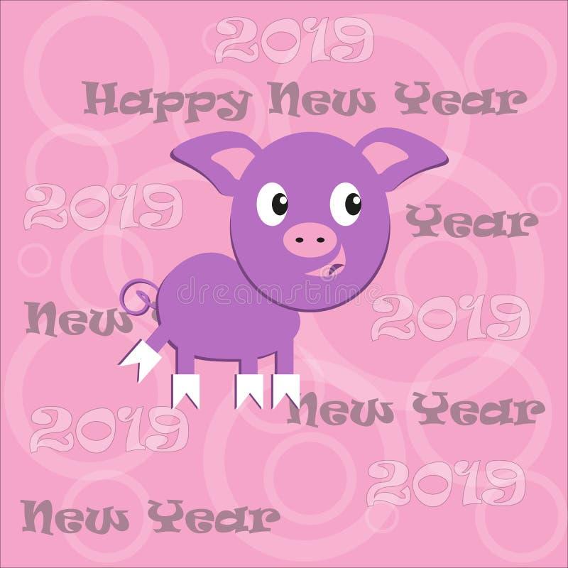 Feliz Año Nuevo china 2019 fotografía de archivo