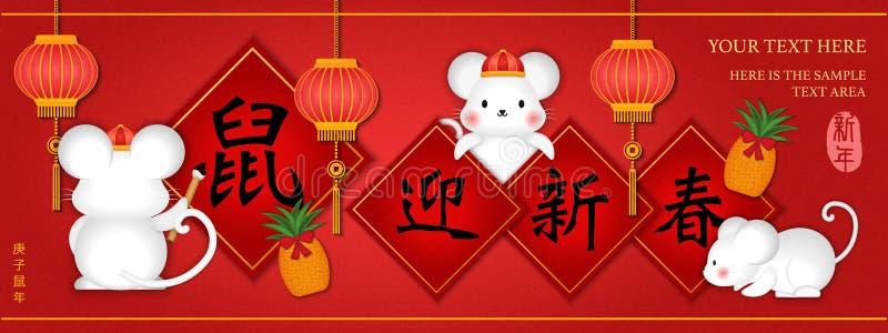 2020 Feliz año nuevo chino de caricatura tierna rata que escribe la copita de primavera y decoración de linterna de piña Traducci libre illustration