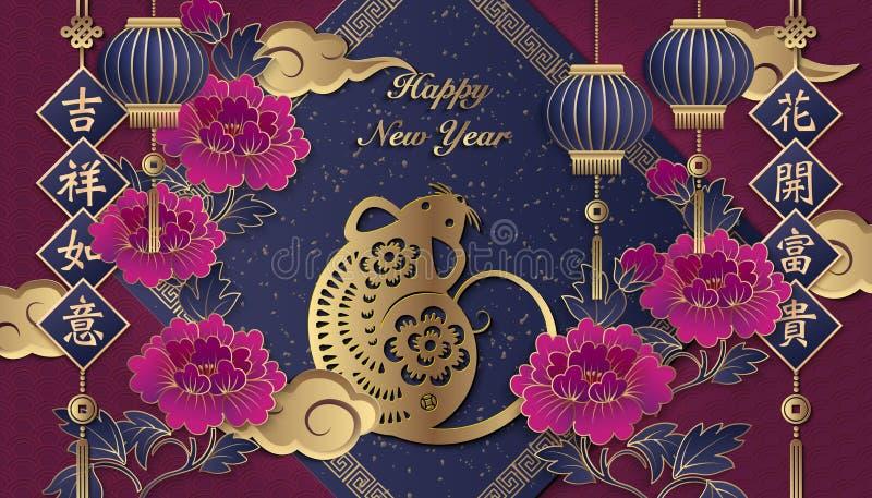 2020 Feliz año nuevo chino oro morado alivio peony flor linterna rata nube copas primavera ilustración del vector
