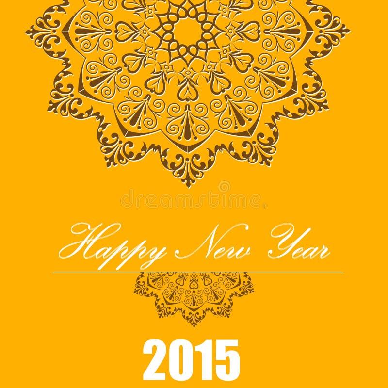 Feliz Año Nuevo 2015, concepto de la celebración con el texto blanco en modelo hermoso libre illustration