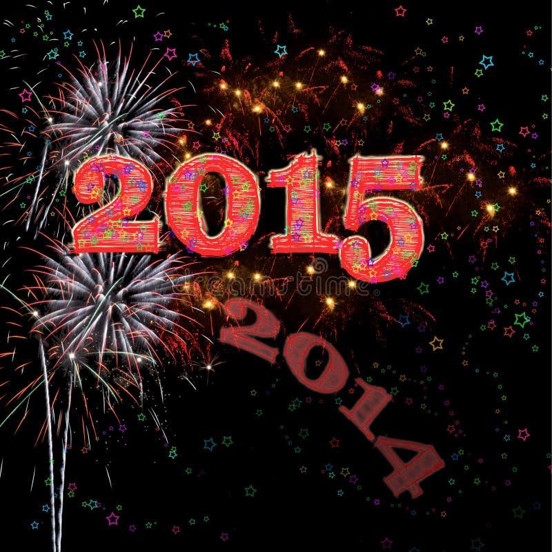 Feliz Año Nuevo 2015 de los fuegos artificiales ilustración del vector