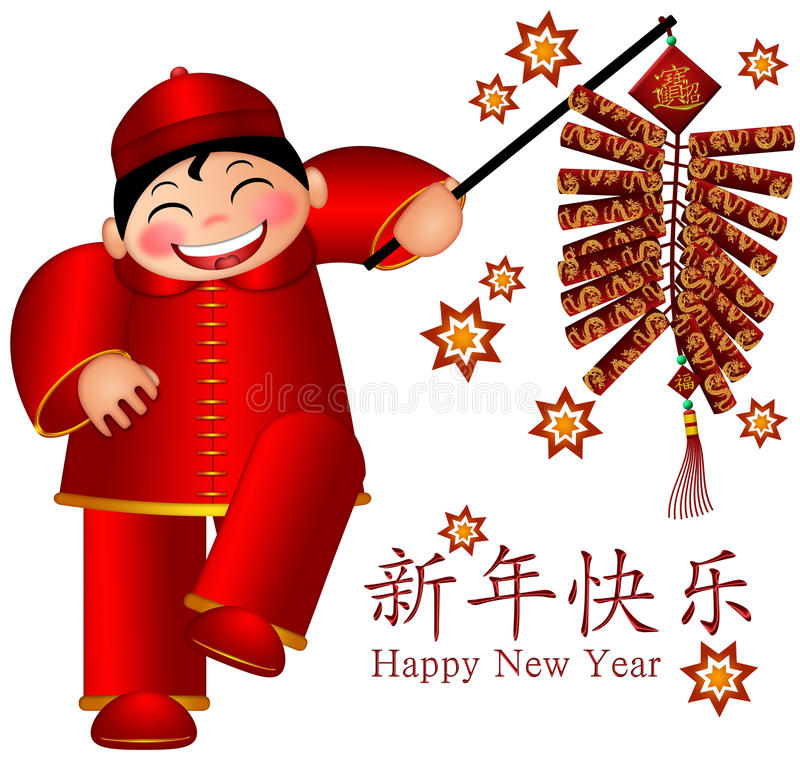 Feliz Año Nuevo del muchacho de los petardos chinos de la explotación agrícola stock de ilustración