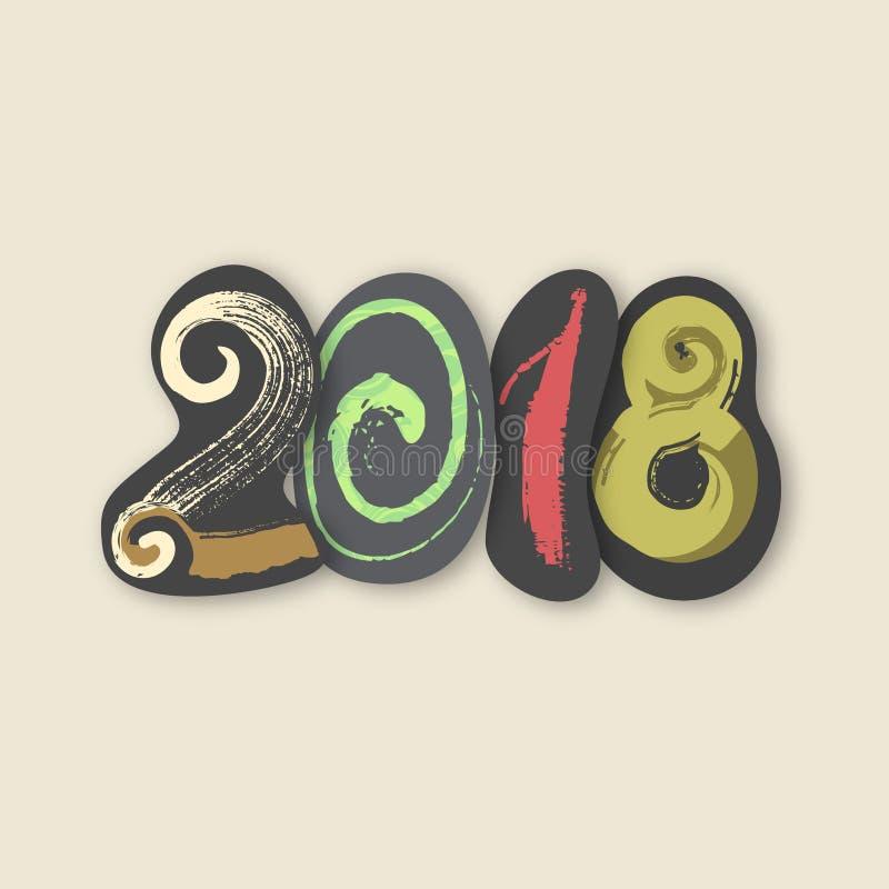 2018 Feliz Año Nuevo del perro Número texturizado Diseño descuidado creativo con las manchas, untos Estilo del Grunge deletreado ilustración del vector